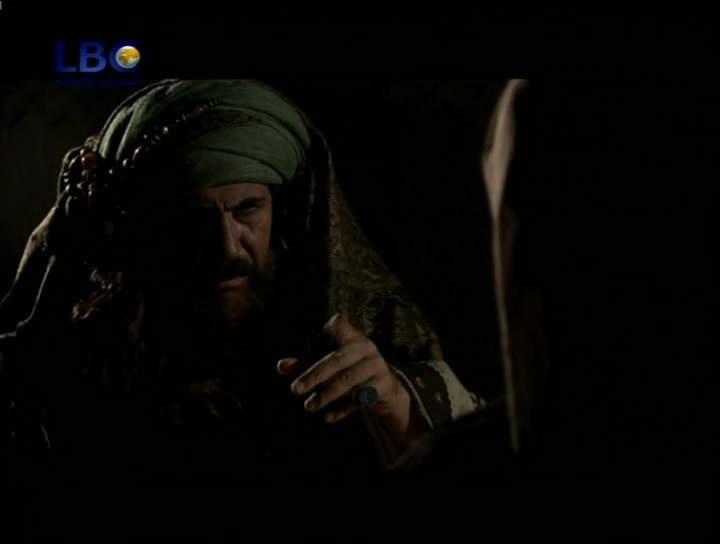Скриншот 14 серии