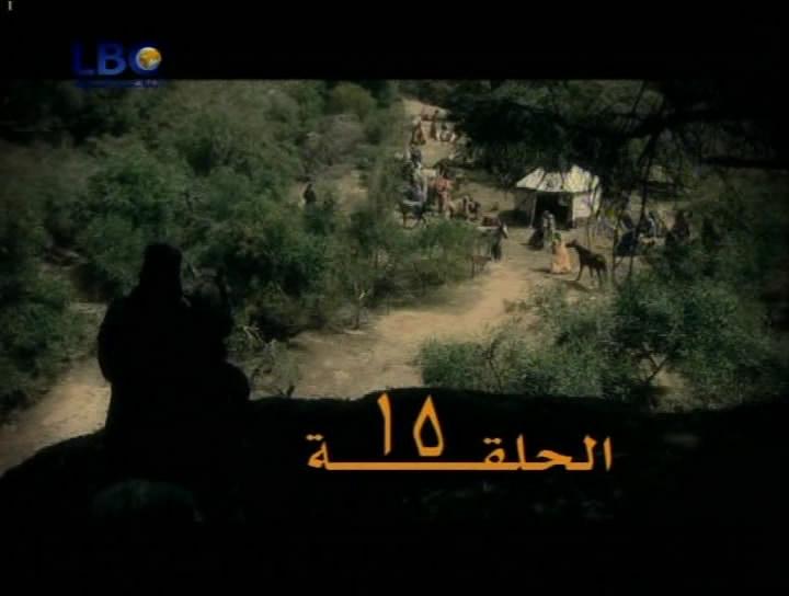 Скриншот 15 серии