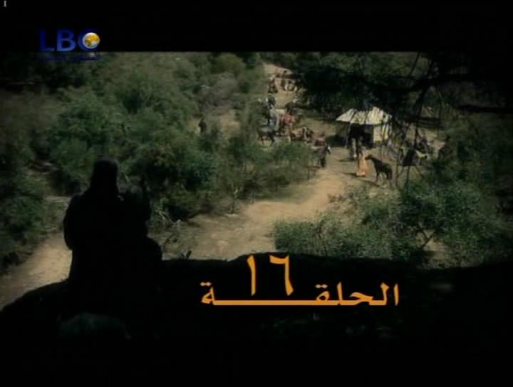 Скриншот 16 серии