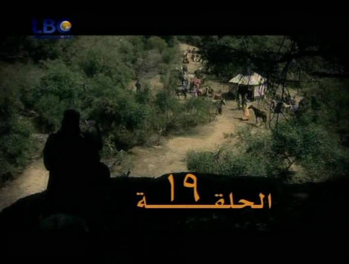 Скриншот 19 серии