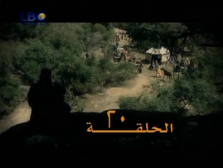 Скриншот 20 серии