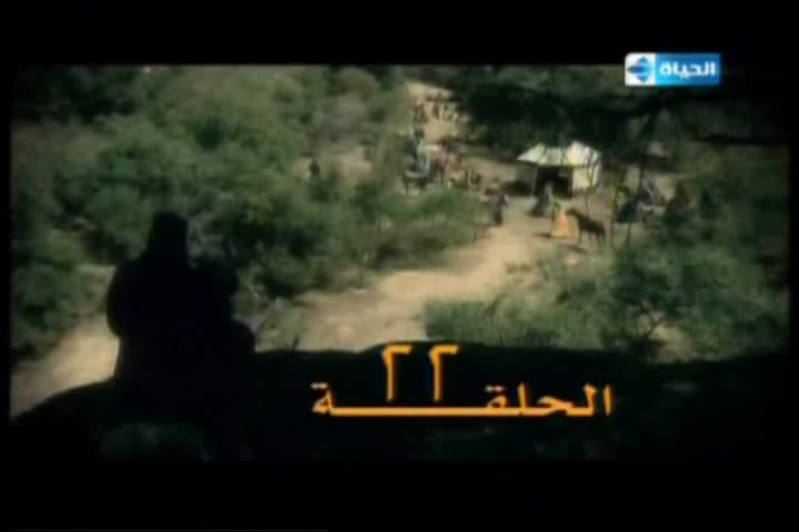 Скриншот 22 серии