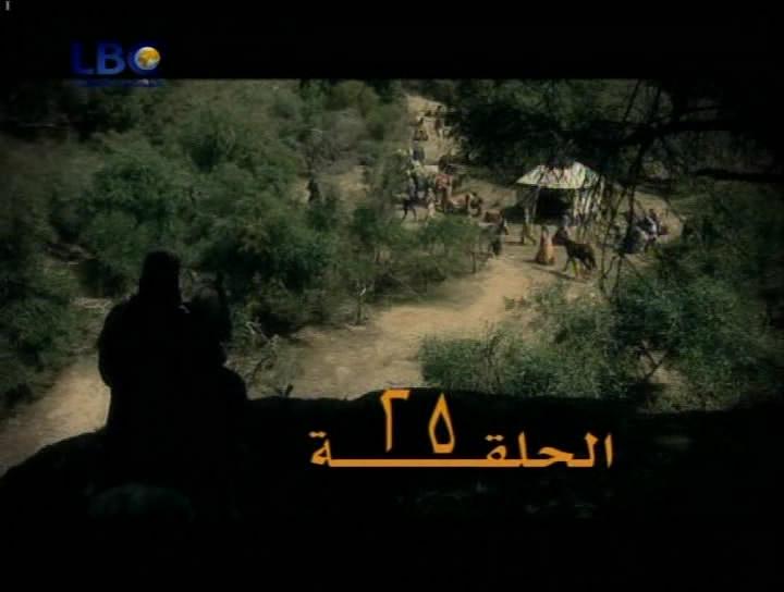 Скриншот 25 серии