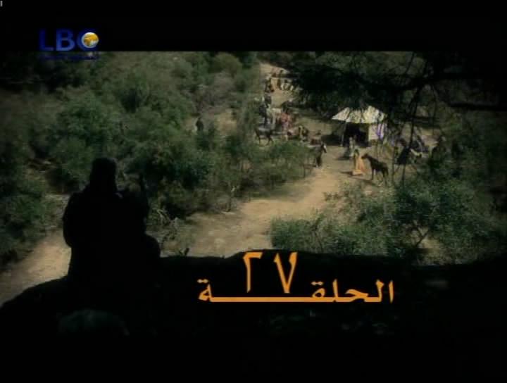 Скриншот 27 серии